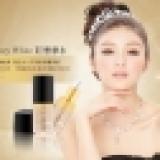 醫美系統保養品牌│MS-Bio Beauty Star