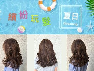 映造型沙龍 Hair & Spa-7月優惠活動