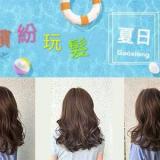 7月夏季优惠活动-映造型沙龙 Hair & Spa