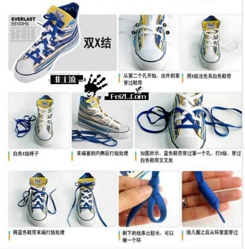 鞋帶太長怎么系好分享鞋帶的24種系法圖解大全圖片